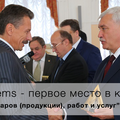 Magic Systems, Установка ксенона в Новоизмайловском