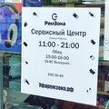 Ремзона , Установка антивируса в Октябрьском районе