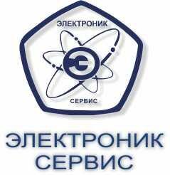 Электроник-Сервис