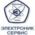 Электроник-Сервис, Замена материнской платы в Городском поселении Солнечногорске