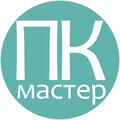 ИП Кучинский П.А., Услуги компьютерных мастеров и IT-специалистов в Заславле