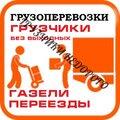 Грузчики Недорого,ООО, Вынос мусора в Кантемировке