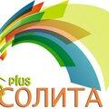 Солита Плюс, Другое в Городском округе Казань