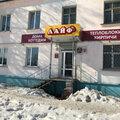 ООО Лайф, Строительство свайного фундамента в Москве