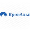 КровАльп, Кровельные работы в Большенагаткинском сельском поселении