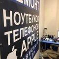 ArtMobile, Ремонт планшетов в Кингисеппском районе