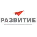 Специализированная организация «Развитие», Претензионная работа с поставщиками в рамках абонентского обслуживания и сопровождения бизнеса в Томской области