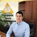 ООО Городской Центр Недвижимости , Поиск арендатора в Екатеринбурге