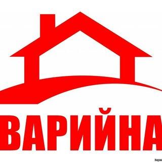 "ООО ""Аварийная служба ТСН"""