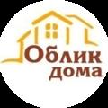 Облик дома, Монтаж фасадов в Соликамске