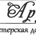 Ардек, Установка потолков в Муроме
