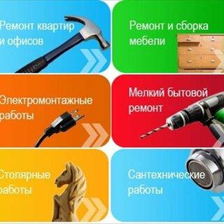 Gorodhouse.ru