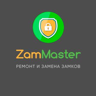 ZamMaster