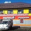 Домодедовский оконный завод, Монтаж окон в Домодедово