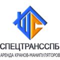 ИП Киселев К В , Услуги манипулятора в Сосновоборском городском округе