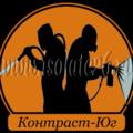 ГК Контраст-Юг, Фасадные работы в Краснодаре