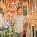 Иван О., Замена ручки дверцы люка в Мошковском районе
