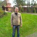 Сергей Елькин, Веб-приложение в Муниципальном образовании Екатеринбург