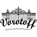ООО ПКП Воротофф, Строительство гаражей в Городском округе Киров