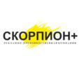 """""""Скорпион+"""", Дизайн вывесок и входных групп в Чехове"""