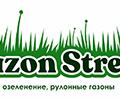 Gazon Street, Услуги озеленения в Протвино