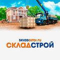 СкладСтрой, Строительство домов и коттеджей в Городском округе Каменск-Шахтинский