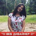 Мария Камолова, Дизайн рекламы в Городском округе Омск