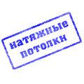 ООО ЗлатСтандарт, Услуги дизайнеров в Миассе