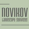 NOVIKOV Landscape Services, Корчевка пней в Темиргоевском сельском поселении