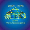 СМАРТ ХОУМ ГРУП, Дизайн проект интерьера офиса в Шарканском районе