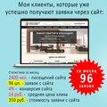 """Создание и продвижение сайтов """"под ключ"""""""