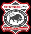 ООО Анталекс, Другое в Ростове-на-Дону