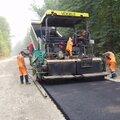 Асфальт укладка, Услуги дорожного строительства в Городском округе Озёры