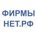 Фирмы-нет.рф, Регистрация ИП в Санкт-Петербурге и Ленинградской области