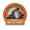 """ООО """"Мегастрой"""", Манипуляторы в Новоусманском районе"""