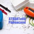 АТЛАНТиКО, Чистовая отделка в Городском округе Бронницы
