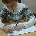 Занятие с репетитором по русскому языку