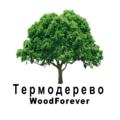 luxois, Услуги озеленения в Дзержинском районе