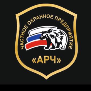 "ООО ЧОП ""АРЧ"""