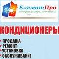 КлиматПро, Разное в Кировском