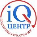 iQ-центр, Услуги репетиторов и обучение в Городском округе Шатура