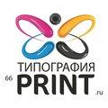 типография «Принт», Полиграфические услуги в Нягани
