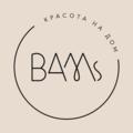 BAMs, Услуги мастеров по макияжу в Арбате