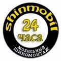 Володя Д., Балансировка колёс R-13 в Москве