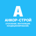 Анкор НН, Монтаж радиаторов отопления в Городском округе Навашинский