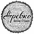 Древко, Широкоформатная печать в Горновском городском поселении