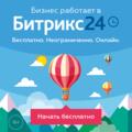 Консалтинговый холдинг «Акселератор Бизнес Решений», Услуги репетиторов и обучение Октябрьском районе