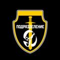 """Технологии безопасности и мониторинга """"Подразделение """"Д"""", Установка дополнительного оборудования в авто в Дзержинском районе"""