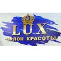 LUX, Окрашивание бровей краской в Красногорске
