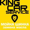 KING CAR SERVICE, Ремонт авто в Новоизмайловском